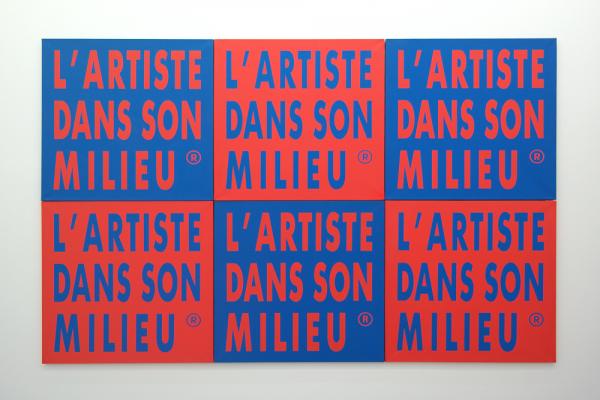"""Philippe Cazal, """"Peinture (L'artiste dans son milieu)"""", 1988 - 6 peintures acryliques sur toile - Collection Géotec, achat 2016"""